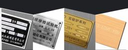 SEMI AUTO PLATE MARKING Metal Equipment
