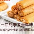 Crispy Bamboo Rolls