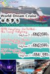 世界梦号 Cruise Vacation