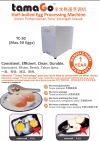 Tamago Soft Boiled Egg Machine TC-30 半生熟蛋烹调机 TC-30 Egg Machine Food Genie Online
