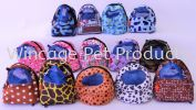 6010/6011 Mini Travel Bag  Small Animals Accessories
