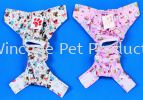 5048-5050 Dog Physiological Pants Leash & Harness Dog Accessories