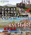 Beijing Group Package China Package Tours