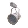 JDC 9W & 12W SDM LED Track Light Track Light