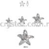 Swarovski 6721 Starfish Pendant, 20mm, Crystal Antique Pink (001 ANTP), 1pcs/pack Swarovski 6721 Starfish Pendant Pendants  Swarovski® Crystal Collections