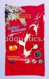 10kg Natton Complete Sega Fish Food