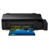 Epson L1300/L1800 Printer with Fulry Art Pigment Ink + Silhouette Cameo V3 Plotter + Roll Laminate M Die-Cut Sticker Package (A3+) Die-Cut Sticker Business Package Business Package