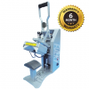 Cap Press Machine Business Pack Malaysia Cap Printing Business Package Business Package