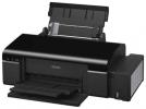 Single Station Mug Press Machine + Epson Sublimation Printer (4 or 6 Colors) Single Station Mug Press Package Mug Business Package Business Package