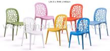 DC470 Cafe Chair Chairs