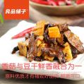 Mushrooms With Dried Beancurd (Spicy)
