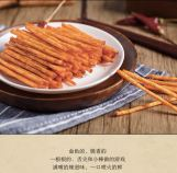 Bestore Crispy Spicy Sticks