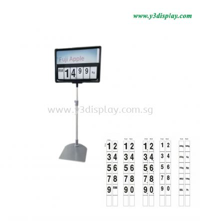 17295-A4 FRAME C/W PRICE TAG & STAND