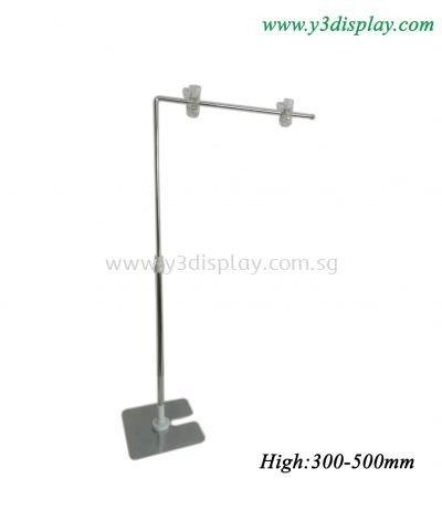 17040-T5-2-A PRICE STAND-300-5000MM