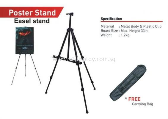 17110-Poster Stand-Tripod