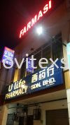 LED light box n Led 3D dot line lighting (click for more detail) 3D Lettering with LED Light