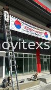 banner 4 x19 ft with installation (click for more detail) Banner and Bunting / Roll Up Banner / Pop Up System / Mini Flat