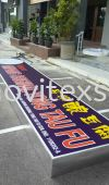 fung sui date installing  signboard Sunday from rm600 tp rm888 (click for more detail) Installation / Dismantle and Washing Services