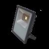 LED Flood Light (S Series) LED Flood Light (S Series) OUTDOOR LUMINAIRES