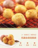 Small Potatoes (Spicy)