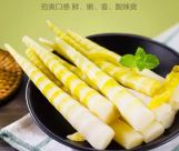 Wild Bamboo Shoots (Pickled Pepper)