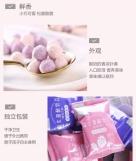 Probiotics Yogurt Balls (Freezing Drying )