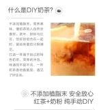 Bestore Hongkong Milk Tea