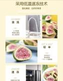 Freezing Drying Figs
