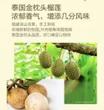 Freezing Drying Crispy Longan Filled With Durian