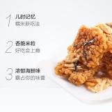 Seafood Rice Crisps