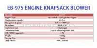 EB975 ENGINE KNAPSACK BLOWER BLOWER EYUGA