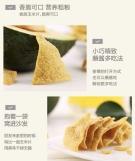 Avocado Corn Crisps (Cheese Flavor)
