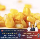 Pine Nuts and Corns