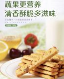 Mixed Fruits and Vegetables Biscuits