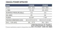 Ogawa Power Sprayer PD250E / PD350E Power Sprayer