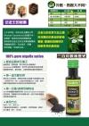 Grunsfelder - Black Cumin Oil 德��冷�汉诜N子油   100ml/btl Oils Series