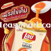 【Thai Lays Potato Chips Salted Egg Flavor】乐事薯片 咸蛋味 | 46g 零食 (Snack)