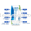 【安慕希 原味】 Anmuxi Yogurt Original Flavor | 205g 饮料 (Drinks)