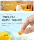 Korean Crispy Cheese Rolls