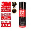 3M Super 77 Spray Adhesive (475g)
