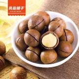 Creamy Macadamia