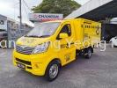 CHANGAN Era Star II Flat Roof Box Van Flat Roof Box Van