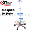 【 RM 85.00】4 Hooks IV Drip Pole Stand with Wheel Hospitals Doctor's Patient Care Facilities Medical Supplies Health & Beauty