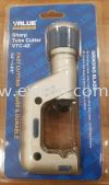 VALUE COPPER TUBE CUTTER  VALUE Tool & Accessories