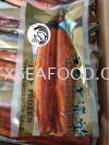 Unagi 50p(PREMIUM) FROZEN FISH MEAT FROZEN FISH