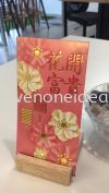 Money Packet with Hot Stamping Money Packet Corporate Gift