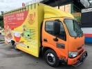 Food Truck 05 Food Truck