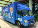 Event Truck 03 Event Truck