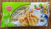 "Veg. Noodles Prawn (380gm-8"") Vegetarian"