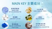 Peptide Gold Booster Serum/Essence OEM PRODUCT